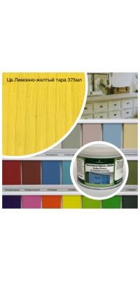 Краска водная SHABBY Provence (тара 375мл) цв. Лимонно-желтый