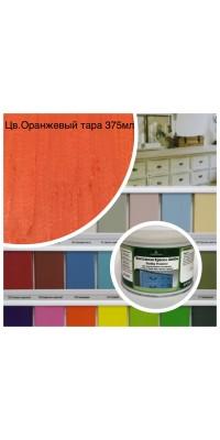 Краска водная SHABBY Provence (тара 375мл) цв. Оранжевый