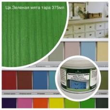 Краска водная SHABBY Provence (тара 375мл) цв. Зеленая мята