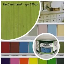 Краска водная SHABBY Provence (тара 375мл) цв. Салатовый