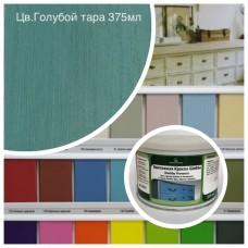 Краска водная SHABBY Provence (тара 375мл) цв. Голубой