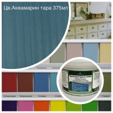 Краска водная SHABBY Provence (тара 375мл) цв. Аквамарин