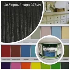 Краска водная SHABBY Provence (тара 375мл) цв. Черный