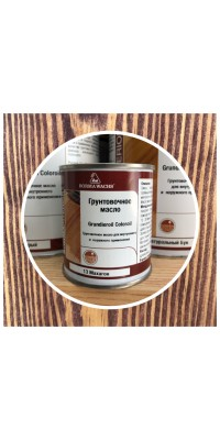 Масло-грунт  Grundierol Color Oil цветное (125мл) цв. Махагон