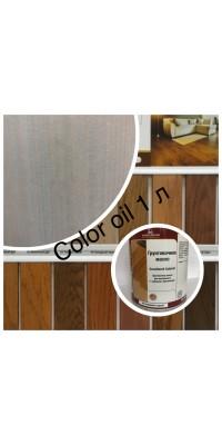 Масло-грунт  Grundierol Color Oil цветное (тара 1л) цв. Серый