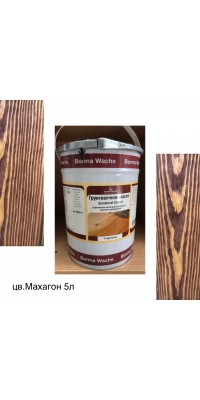 Масло-грунт  Grundierol Color Oil цветное (5л) цв. Махагон