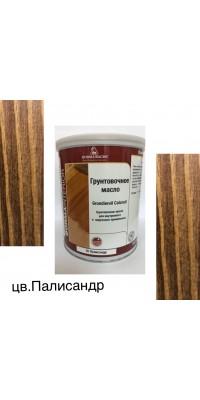 Масло-грунт  Grundierol Color Oil цветное (тара 5л) цв. Палисандр