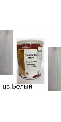 Масло-грунт Grundierol Color Oil (тара 5л) цв. Белый