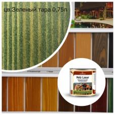 Пропитка для дерева HOLZ LASUR (тара 750мл) цв. Зеленый (136)