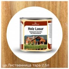 Пропитка для дерева HOLZ LASUR (тара 2,5л) цв. Лиственница (10)