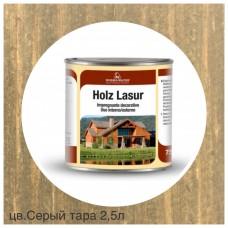 Пропитка для дерева HOLZ LASUR (тара 2,5л) цв. Серый (100)