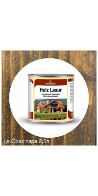 Пропитка для дерева HOLZ LASUR (тара 2,5л) цв. Орех (63)