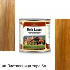 Пропитка для дерева HOLZ LASUR (тара 5л) цв. Лиственница (10)