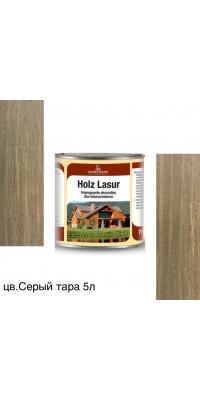 Пропитка для дерева HOLZ LASUR (тара 5л) цв. Серый (100)