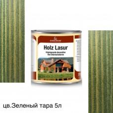 Пропитка для дерева HOLZ LASUR (тара 5л) цв. Зеленый (136)