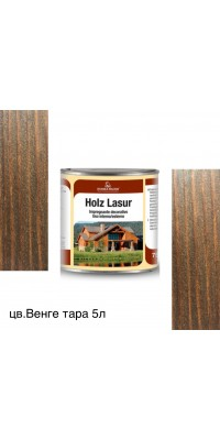 Пропитка для дерева HOLZ LASUR (тара 5л) цв. Венге (146)