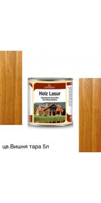 Пропитка для дерева HOLZ LASUR (тара 5л) цв. Вишня (30)