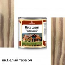 Пропитка для дерева HOLZ LASUR (тара 5л) цв. Белый
