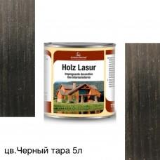 Пропитка для дерева HOLZ LASUR (тара 5л) цв. Черный