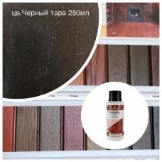 Морилка универсальная (тара 250мл) цв. Черный