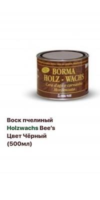 Воск пчелиный Holzwachs Bee's (500мл) цв. Черный