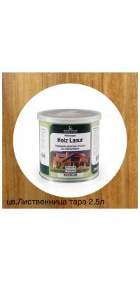 Пропитка на водной основе (тара 2,5л) цв. Лиственница (10)