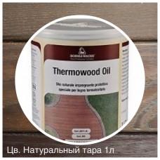 Масло для термодревесины  (тара 1л) Цв. Натуральный