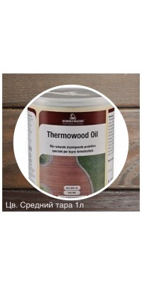Масло для термодревесины  (тара 1л) Цв. Средний