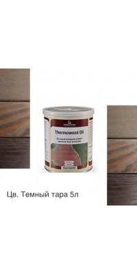 Масло для термодревесины  (тара 5л) Цв. Темный