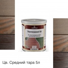 Масло для термодревесины  (тара 5л) Цв. Средний