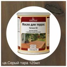 Масло для террас TERRACE OIL (тара 125мл) цв. Серый