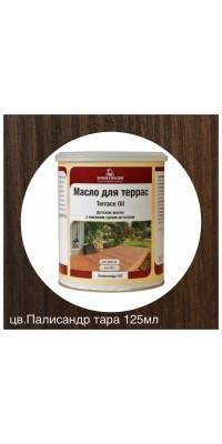Масло для террас TERRACE OIL (тара 125мл) цв. Палисандр