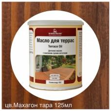 Масло для террас TERRACE OIL (тара 125мл) цв. Махагон