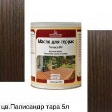 Масло для террас TERRACE OIL (тара 5л) цв. Палисандр