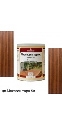 Масло для террас TERRACE OIL (тара 5л) цв. Махагон