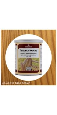 Масло Тиковое для дерева (тара 125мл) цв. Сосна