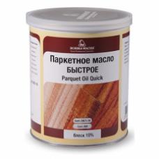 Масло для паркета PARQUET OIL БЫСТРОЕ (тара 1л)
