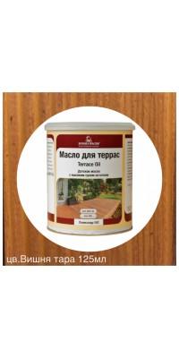 Масло для террас TERRACE OIL (тара 125мл) цв. Вишня